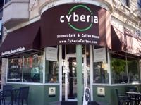 Cafe Cyberia